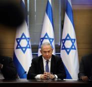 اسرائيل والزعماء العرب والتطبيع