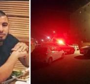 مقتل شاب فلسطيني في كفرقاسم