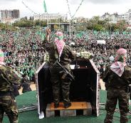 حماس وقطر والارهاب