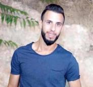 الشهيد أحمد مناصرة من بيت لحم