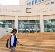 البنوك في لبنان والاحتجاجات