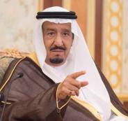 الدعم السعودي لفلسطين