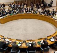 مجلس الامن الدولي والقضية الفلسطينية
