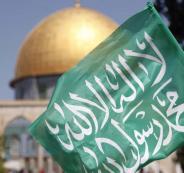 حماس والمسجد الاقصى