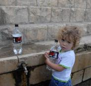 ازمة المياه في سلفيت