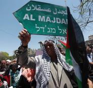 نكبة فلسطين