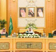 مجلس-الوزراء-السعودي-في-اجتماعه-اليوم-برئاسة-خادم-الحرمين-الشريفين-الملك-سلمان-بن-عبدالعزيز