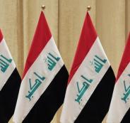 الانتخابات الرئاسية العراقية