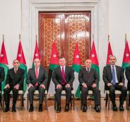 الحكومة الاردنية الجديدة
