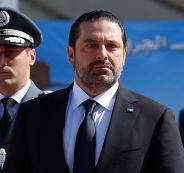 حماس والحريري