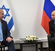اجتماع نتنياهو بوتين