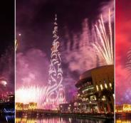 احتفالات دبي في رأس السنة للعام 2018