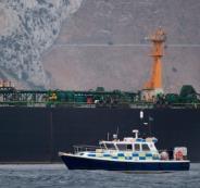 ناقلة النفط الايرانية وجبل طارق