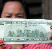 ترامب وسعر الدولار