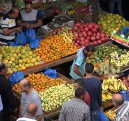 ارتفاع على مؤشر غلاء المعيشة في فلسطين