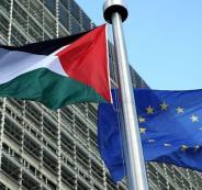 الاتحاد الاوروبي والفلسطينيين