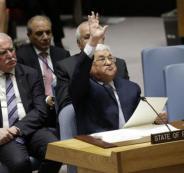 خطة عباس للسلام