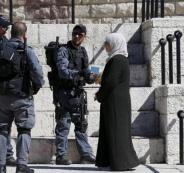 سحب الهوية المقدسية من الفلسطينيين