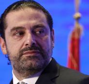 الحريري والازمة في لبنان