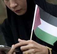 فيسبوك في فلسطين