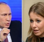 بوتين يعلن ترشحه للانتخابات الرئاسية
