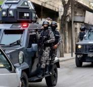 تفجير السفارة الاسرائيلية في الاردن