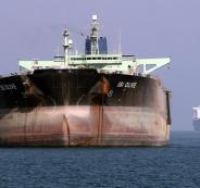 ناقلة النفط الايرانية واميركا