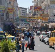 حملة النظافة في رام الله