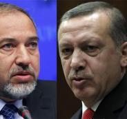 ليبرمان يشن هجوماً حاداً على أردوغان