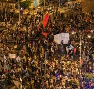 اعتقال اسرائيليين تظاهروا ضد نتنياهو