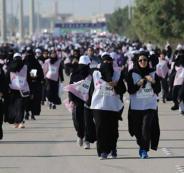 داعية سعودي: مشاركة المرأة السعودية في الماراثون أمر مباح