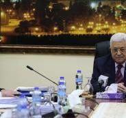 نقل السفارة الامريكية الى القدس