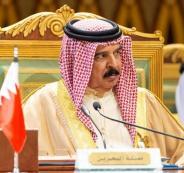 التطبيع البحريني واسرائيل