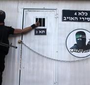 صفق  التبادل بين اسرائيل وحماس
