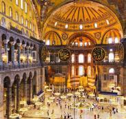 تركيا وآيا صوفيا