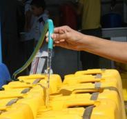 ازمة المياه في بيتونيا