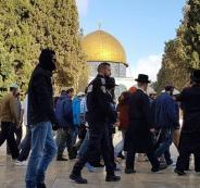 المستوطنين يقتحمون باحات المسجد الاقصى