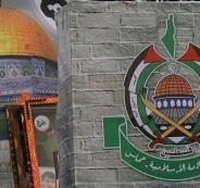 حماس والقضية الفلسطينية