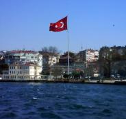 تبادل التجاري  بين فلسطين وتركيا
