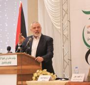 هنية والحصار الاسرائيلي على غزة