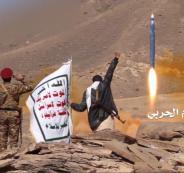 الحوثيون يقصفون قاعدة عسكرية سعودية