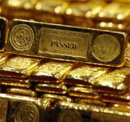 مصر واكتشاف منجم من الذهب