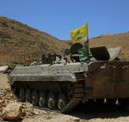 حزب الله يرفع حالة التأهب العسكري إلى الدرجة القصوى