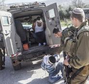 حالات اعتقال منذ اندلاع الانتفاضة الاولى