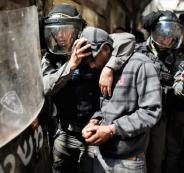 الافراج المبكر عن الأسرى  الفلسطينيين