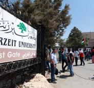 اخلاء جامعة بيرزيت
