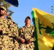 السعودية وسلاح حزب الله