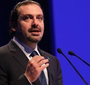 الحكومة اللبنانية والحريري