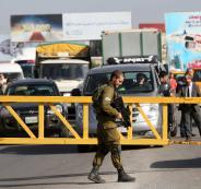 قرار اسرائيلي باغلاق الضفة الغربية