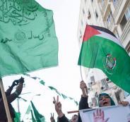 حماس والتطبيع واسرائيل